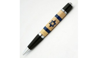 Israeli flag Inlay Pen